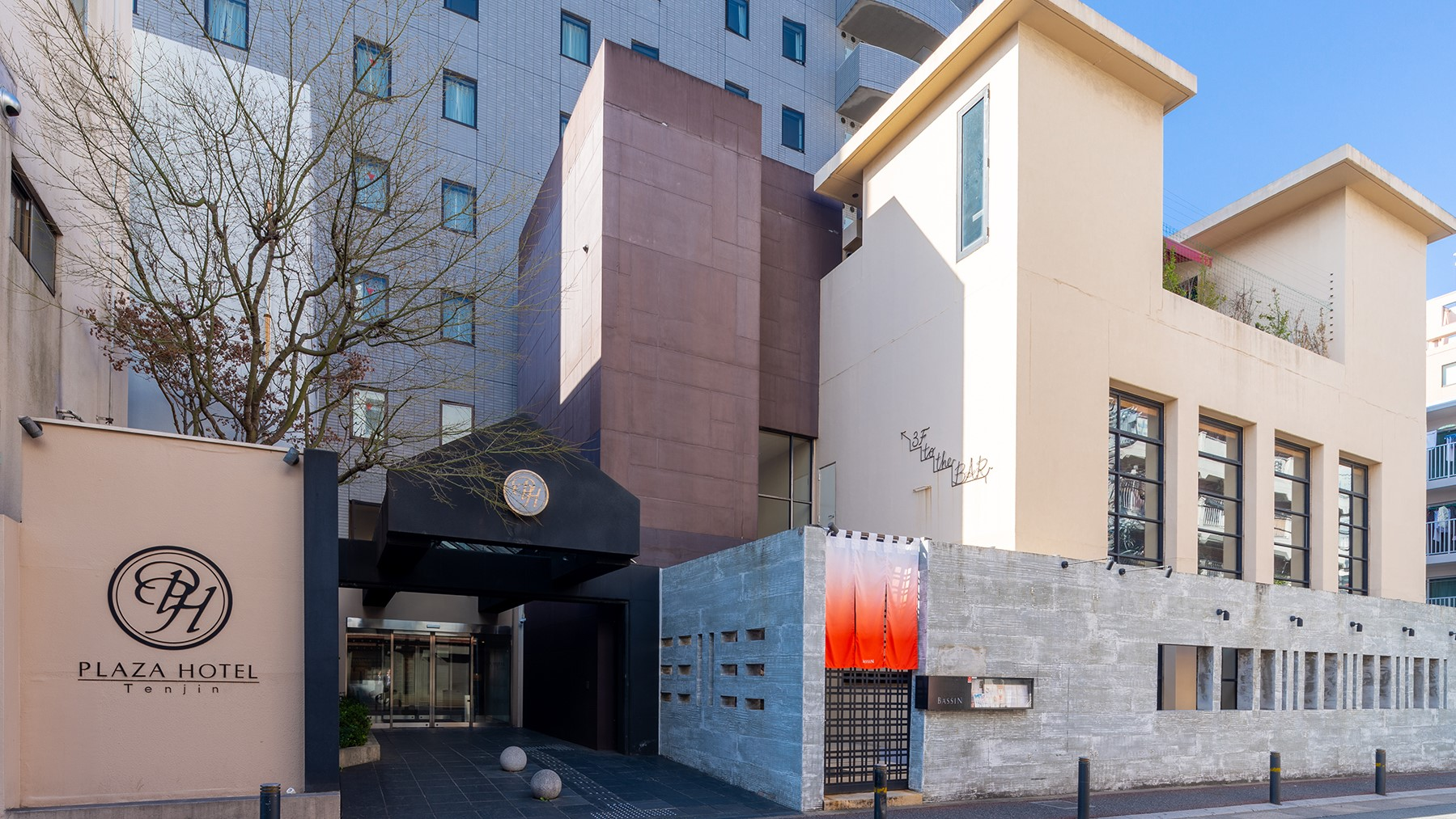 福岡空港にアクセスの良い航空券付きプランがあるホテル