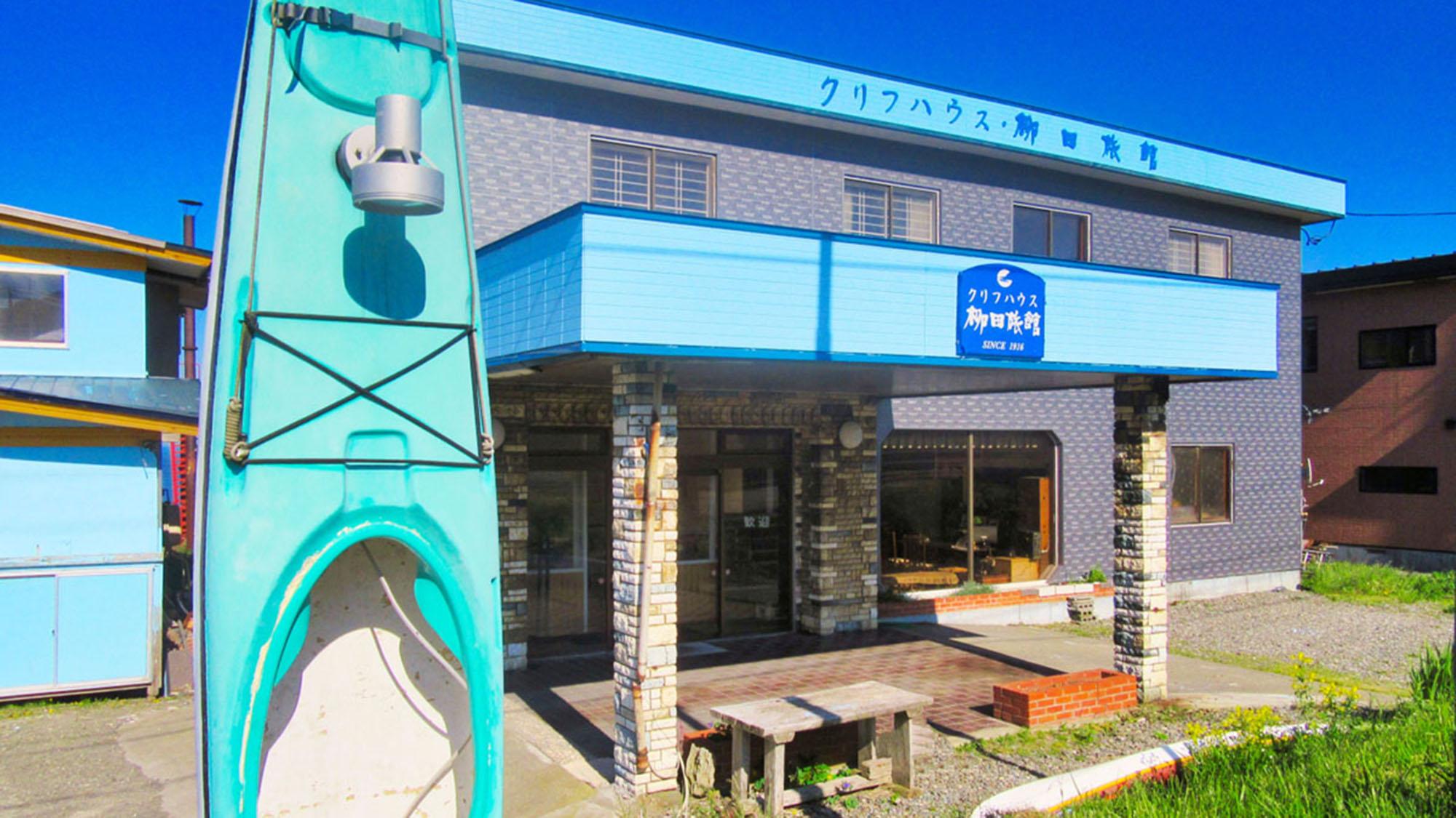 クリフハウス 柳田旅館 外観