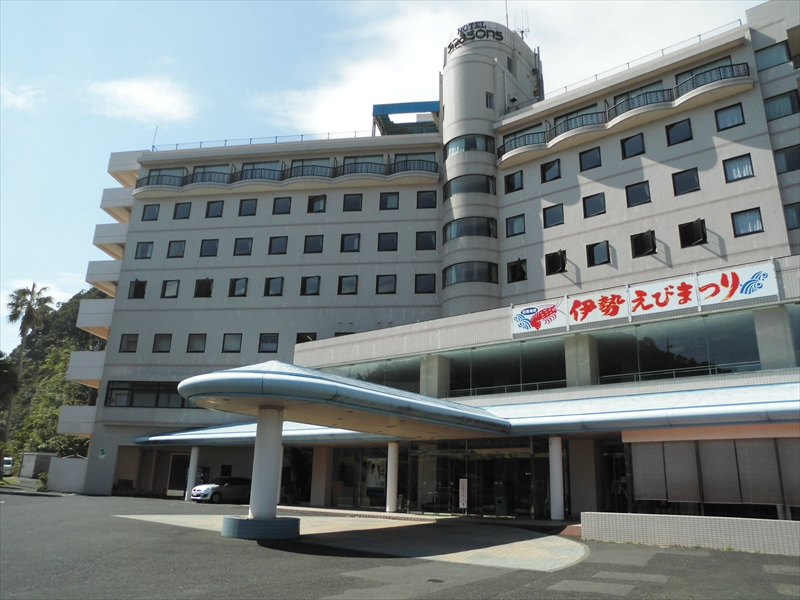 ホテルシーズン日南(KOSCOINNグループ)...