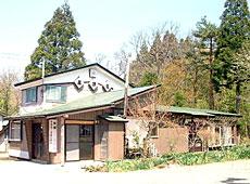 薬研温泉・薬研荘