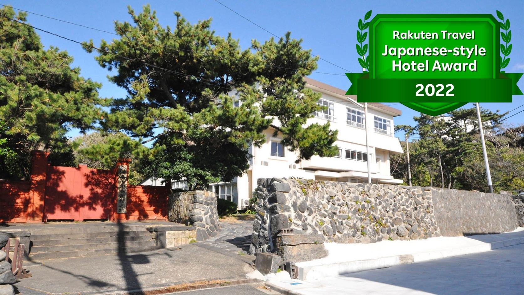 ホテル赤門 <大島>の施設画像