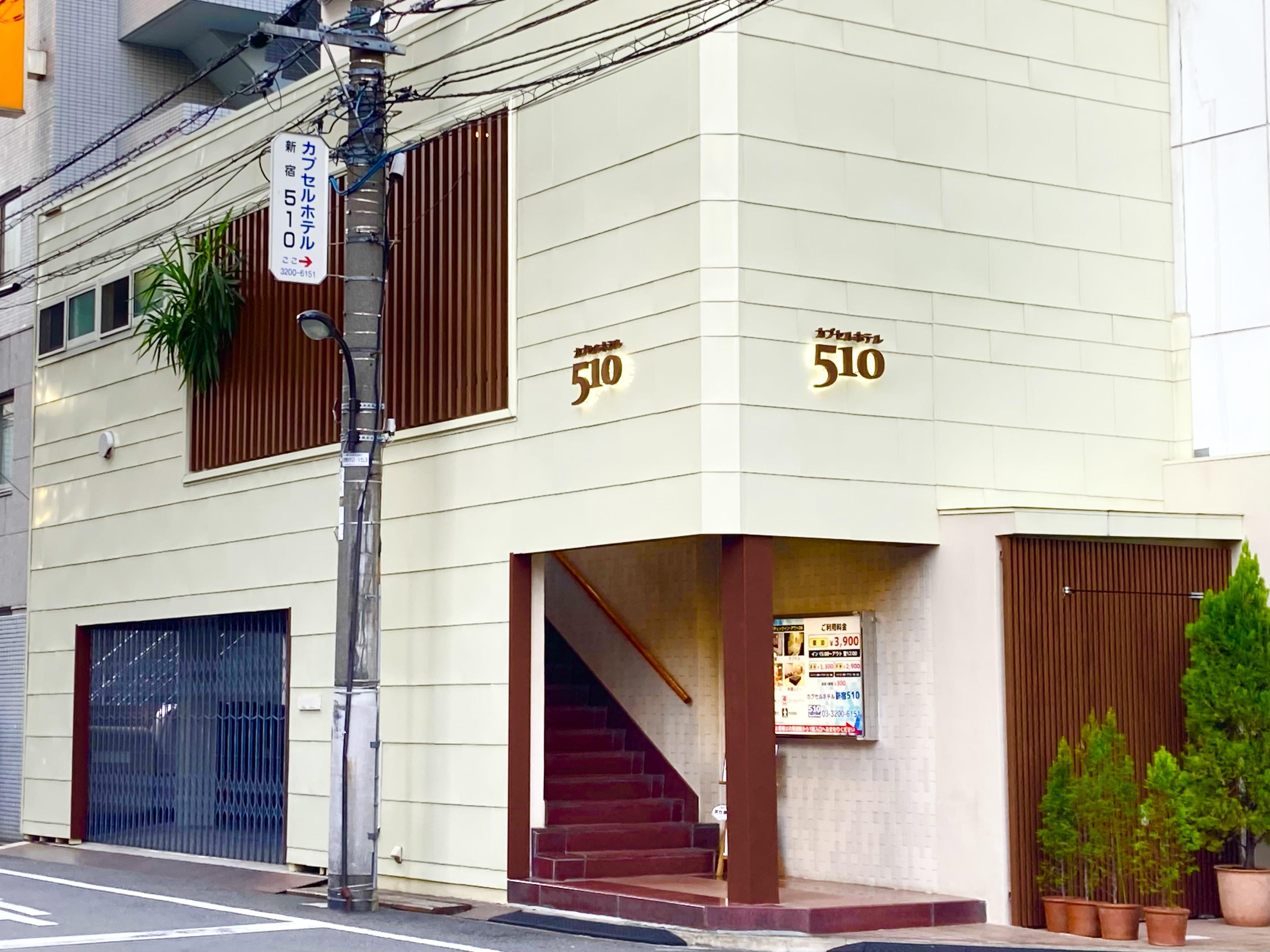 【女性でも安心!】東京で女性におすすめの格安カプセルホテル