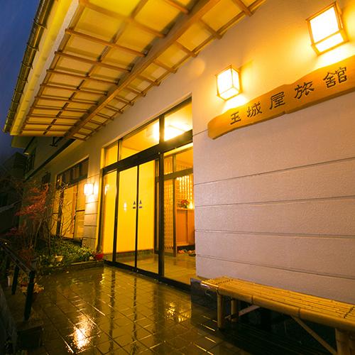 松之山温泉でインスタ映えするような和風の温泉旅館は?