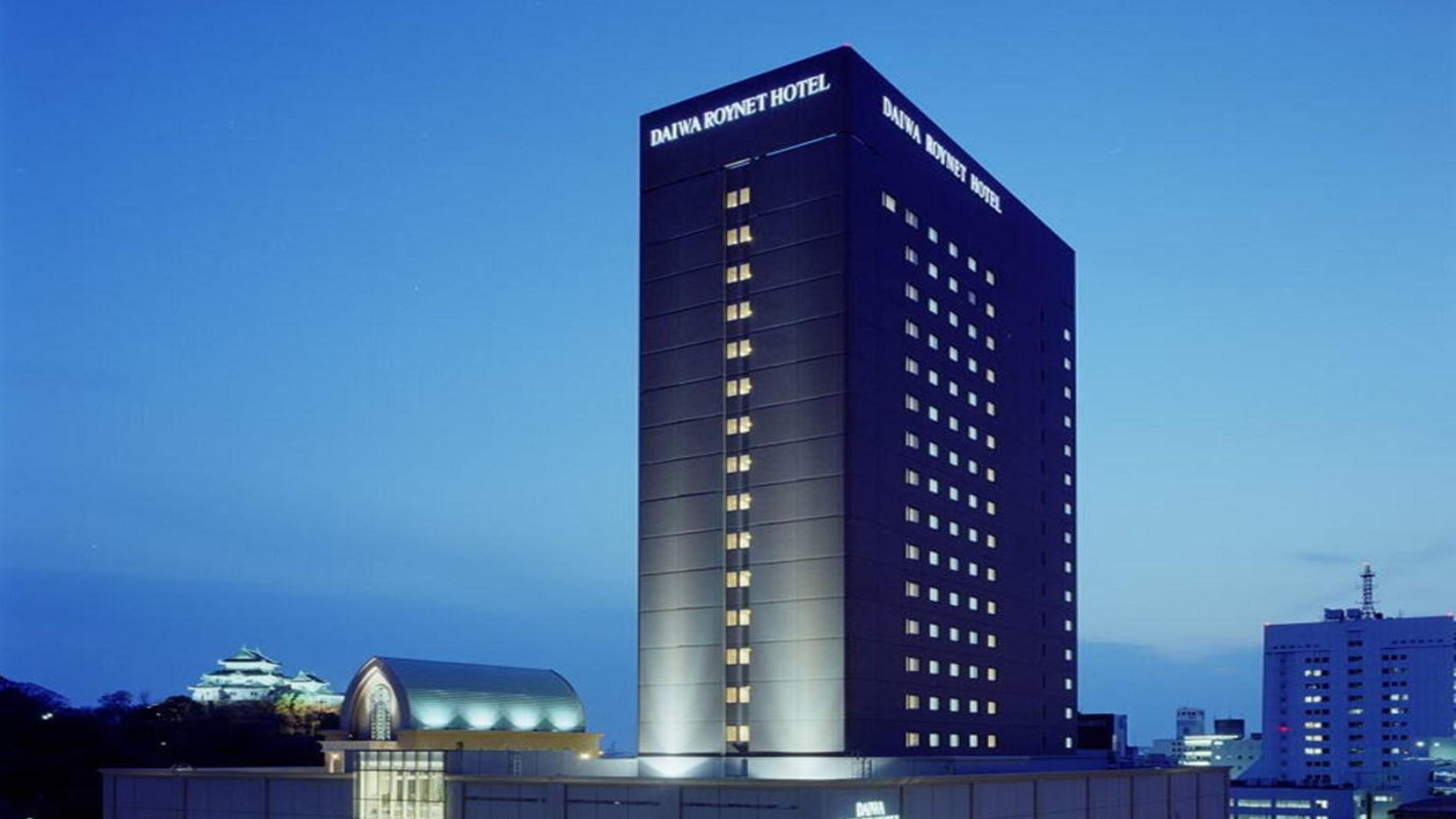 ダイワロイネットホテル和歌山...