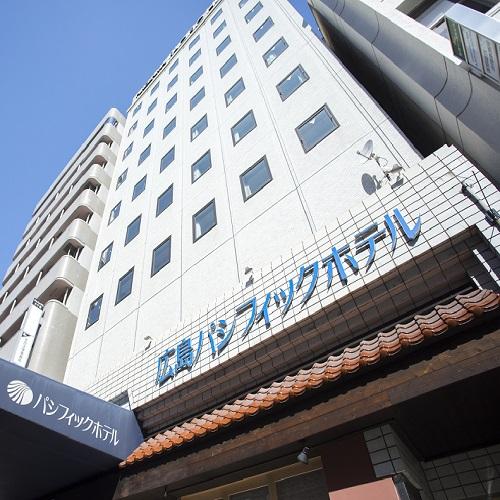 広島パシフィックホテル...
