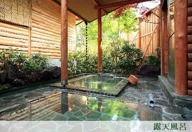 草津温泉 湯の宿 みさご 画像