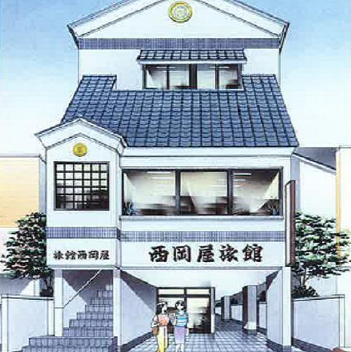 西岡屋旅館 <壱岐島>の施設画像