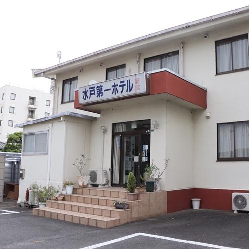 水戸第一ホテル新館の外観