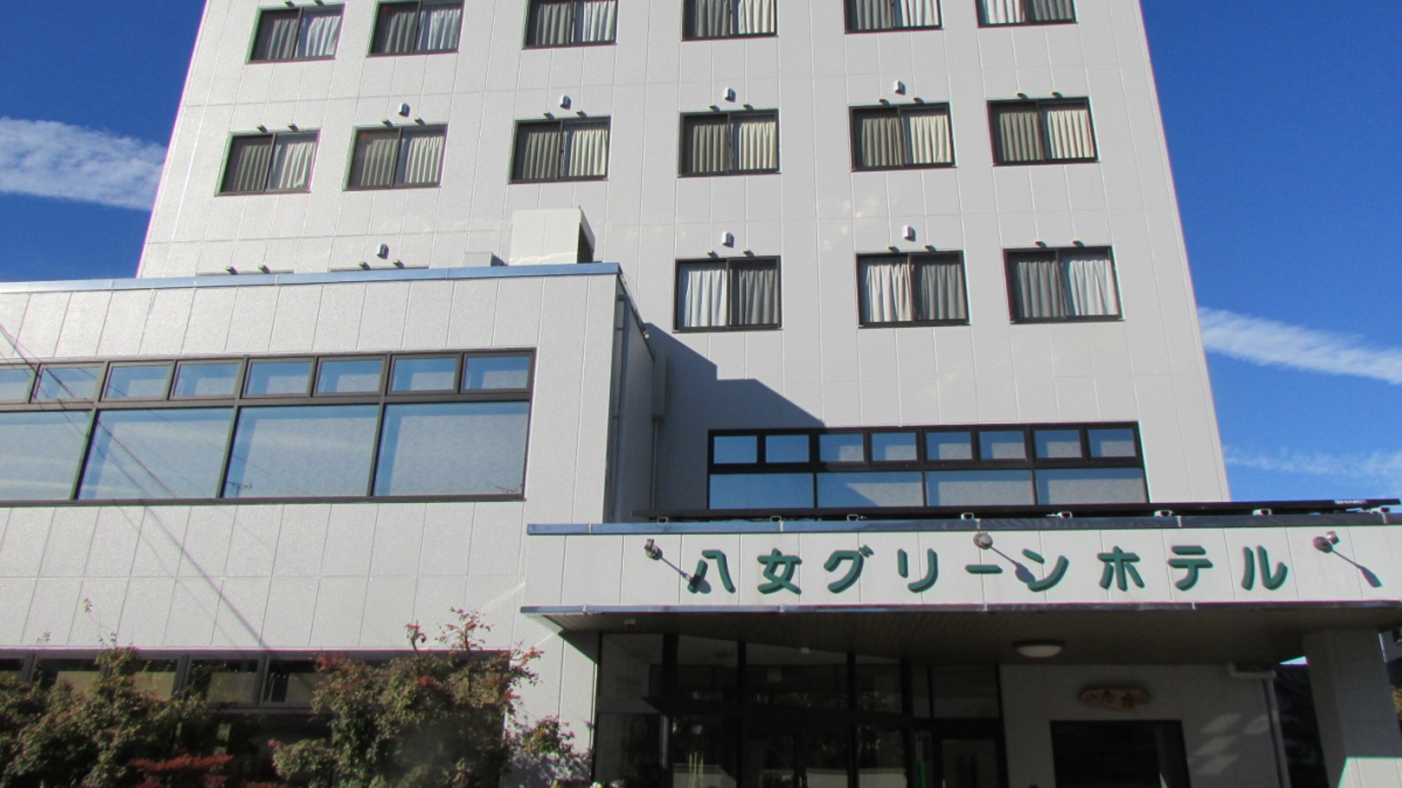 八女グリーンホテル その1