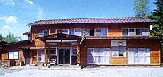 温泉宿 山栄荘