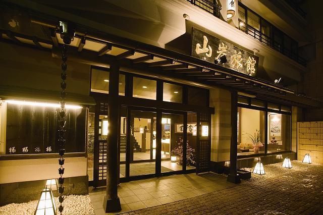 河口湖温泉 山岸旅館 その1