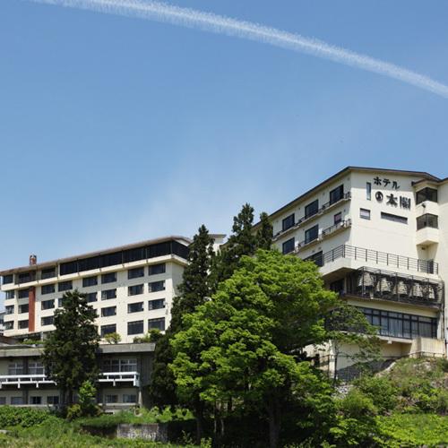 赤倉温泉 ホテル太閤 外観写真