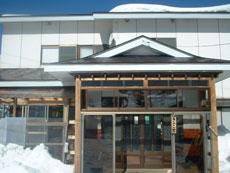 民宿きのこ屋
