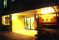 旅館 橘屋の外観