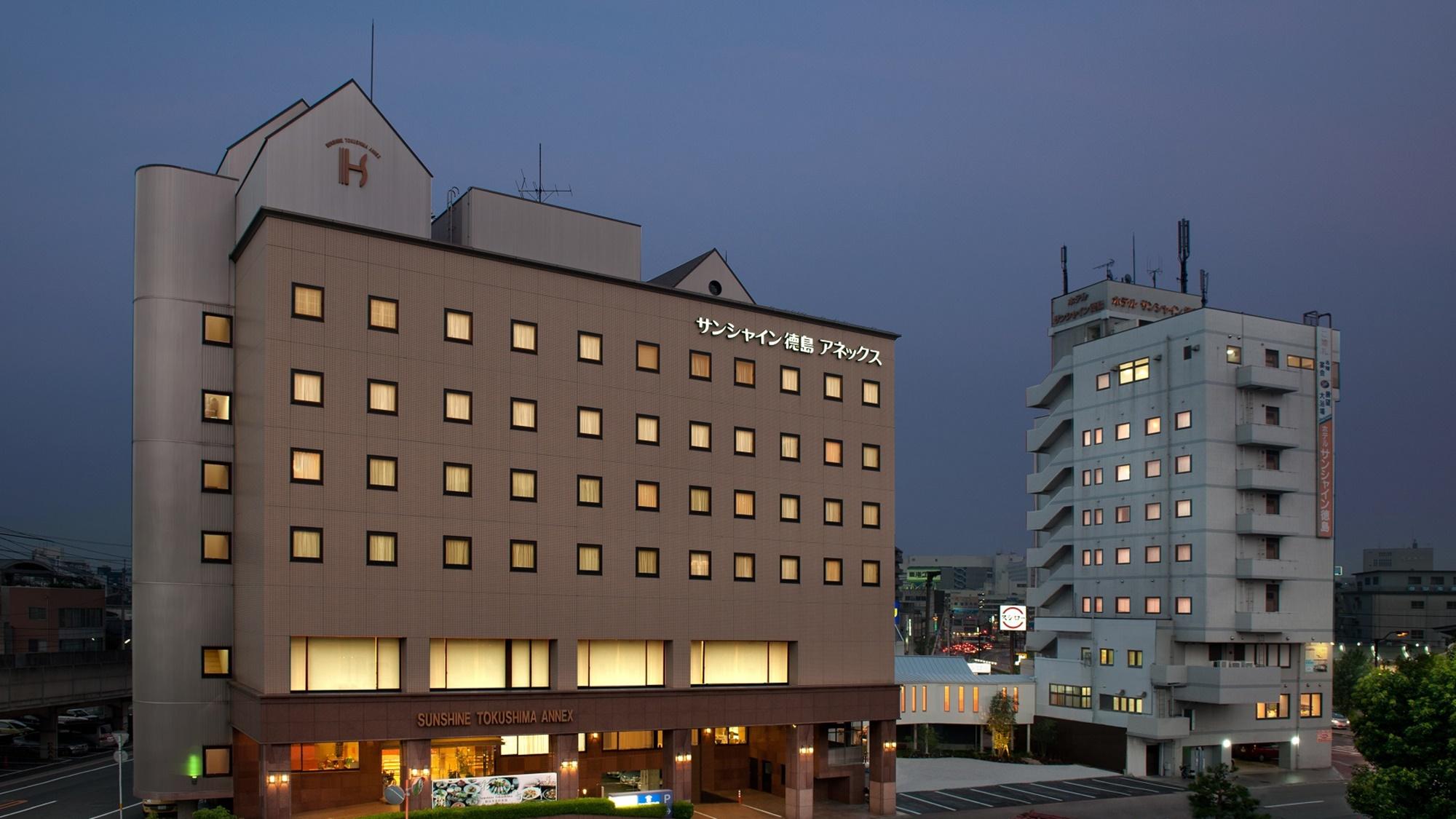 ホテル サンシャイン徳島...