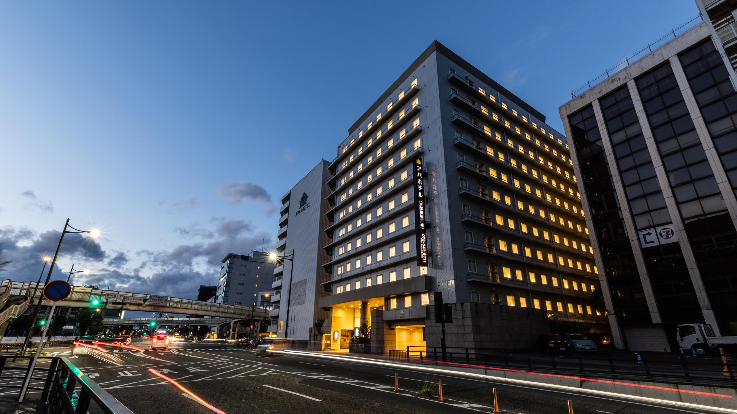 アパホテル<京都駅堀川通>...