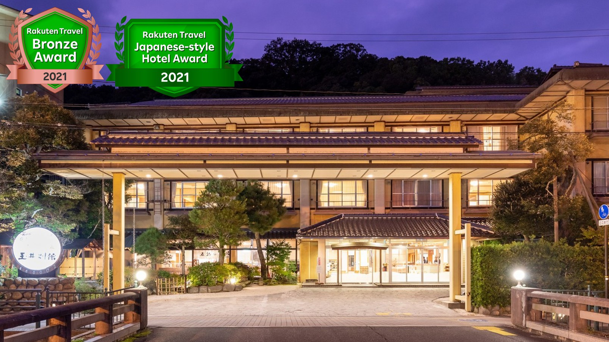 ひとり2万円以内で宿泊できて、和室のある玉造温泉のお宿を教えてください