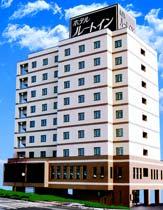 ホテルルートイン網走駅前の施設画像