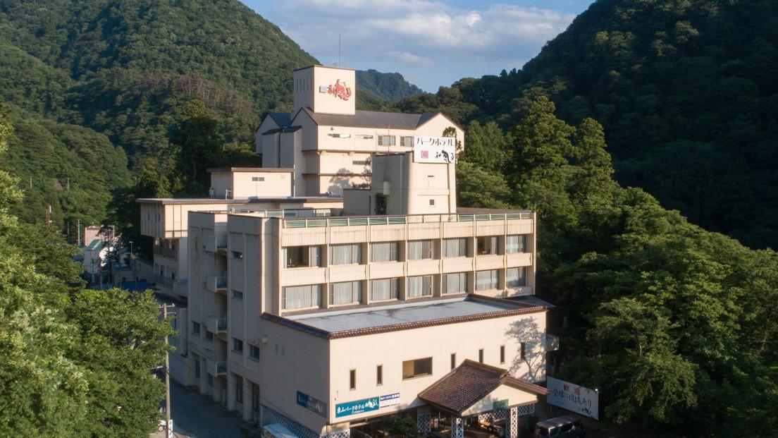 東山パークホテル新風月 <東山温泉>