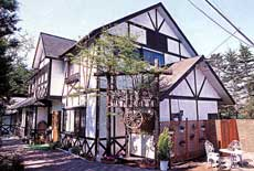 ペンションニュー軽井沢の外観