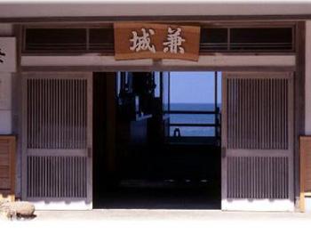輪島温泉 漁師の宿 城兼 外観写真