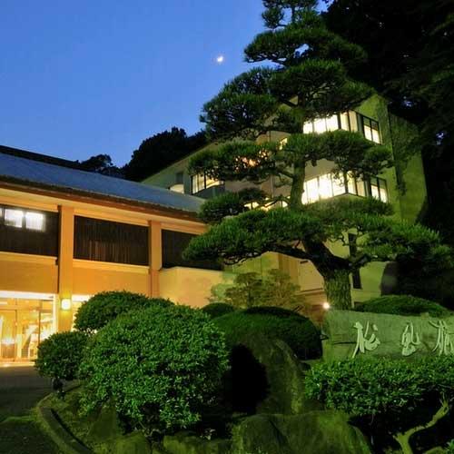 熱海温泉 源泉の宿ホテル松風苑...
