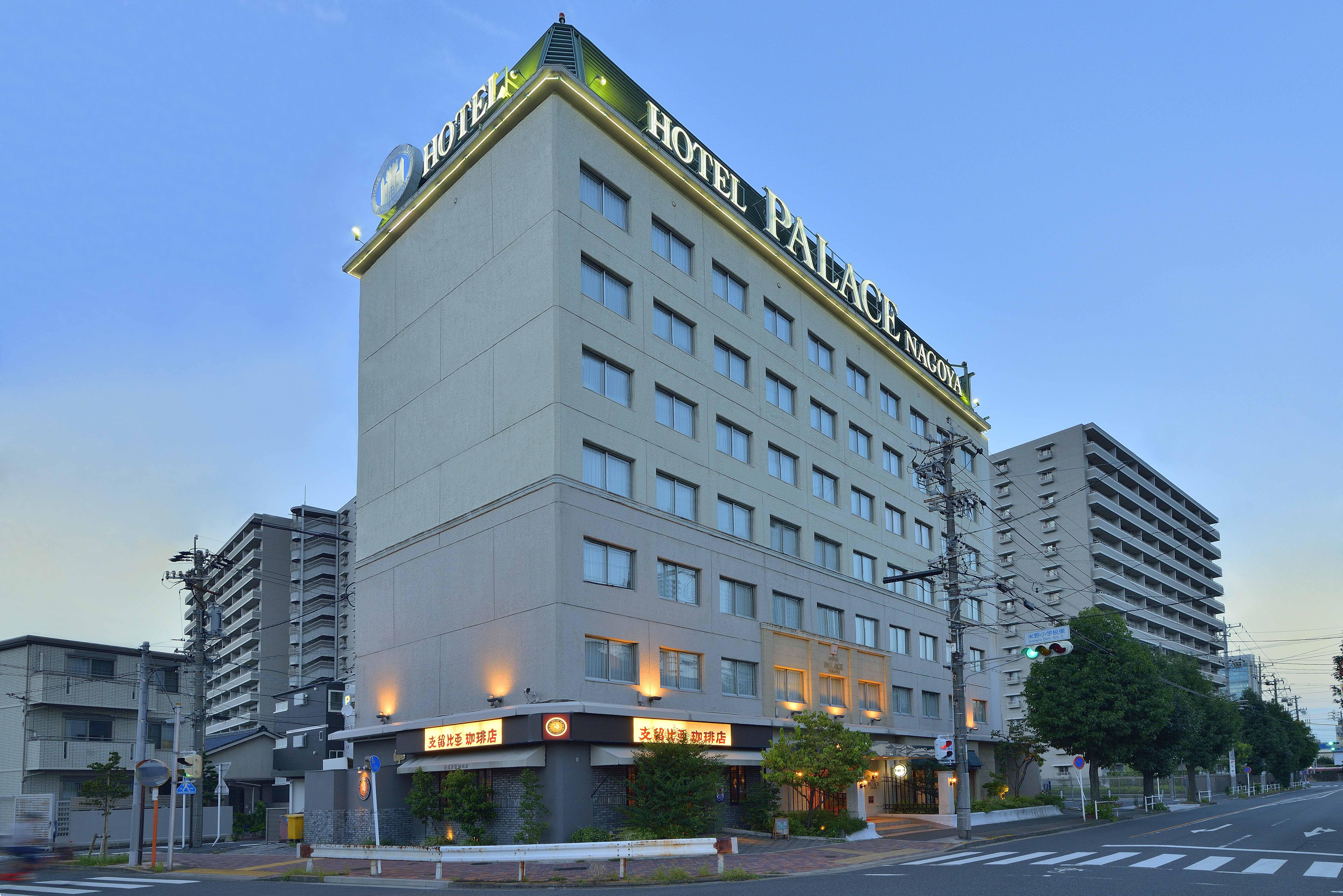 名古屋で2週間滞在できるビジネスホテル