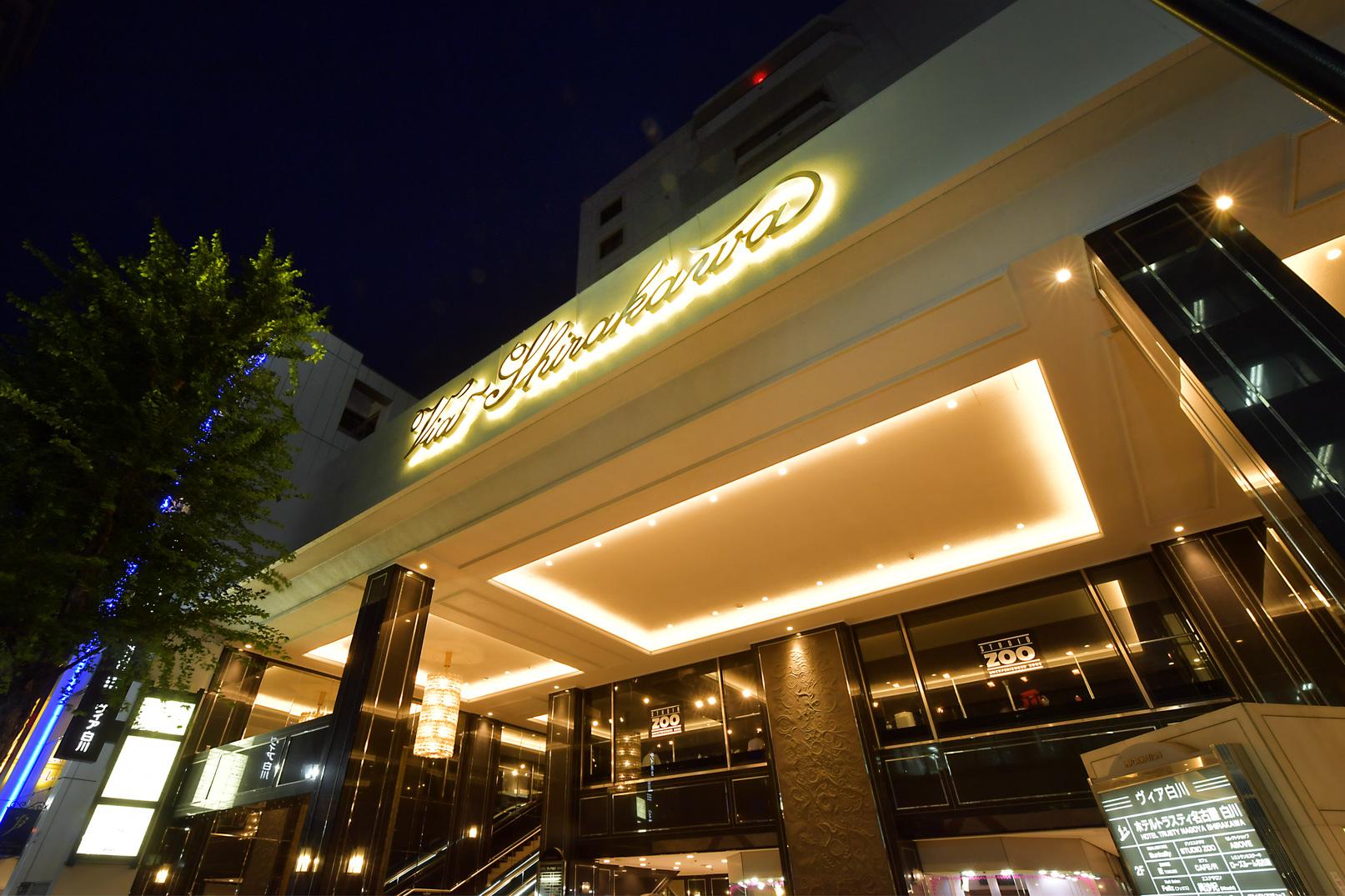ホテルトラスティ名古屋白川(2016年6月グランドオープン)...