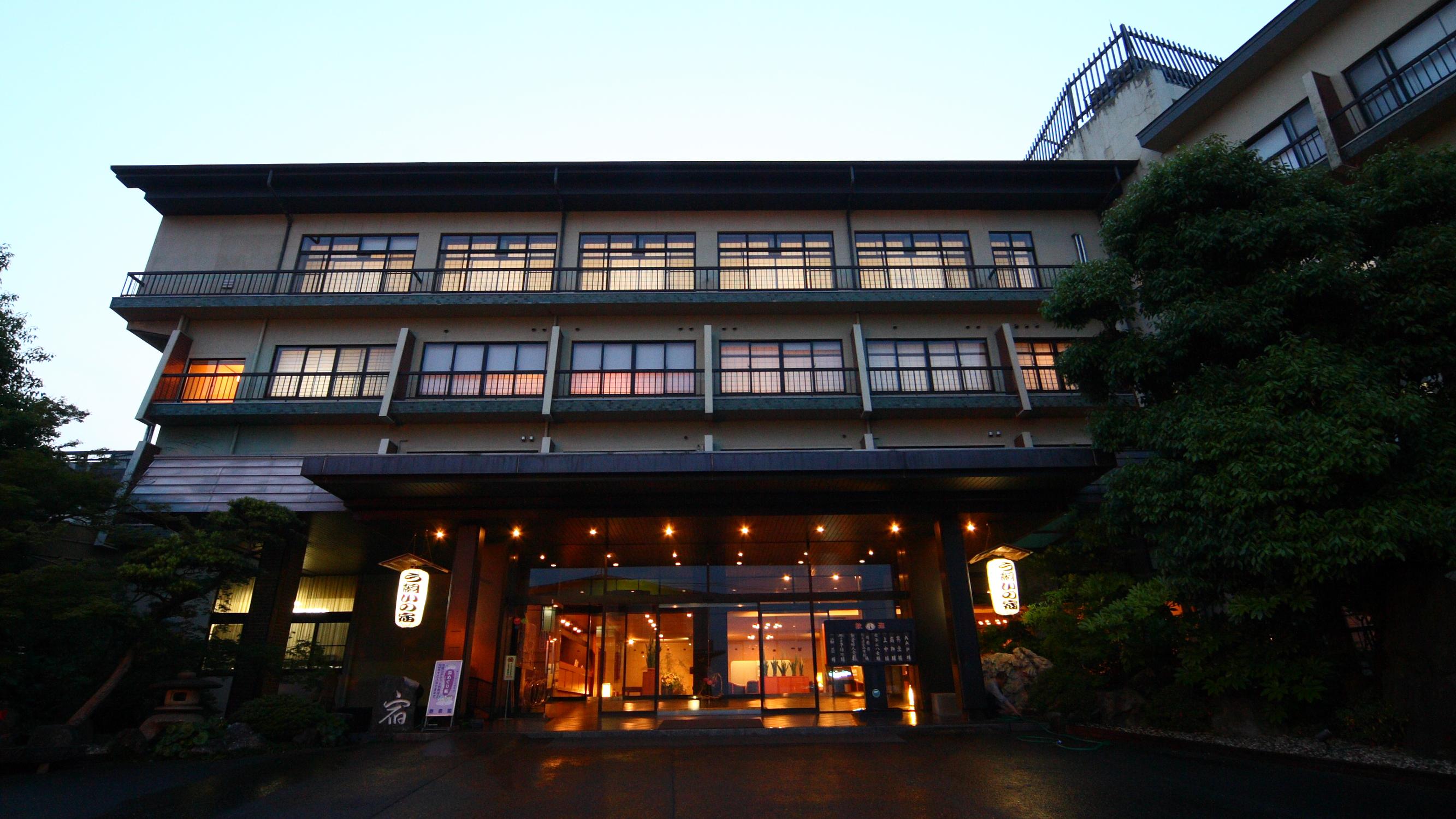 福岡空港から近いおすすめ温泉地・ホテル