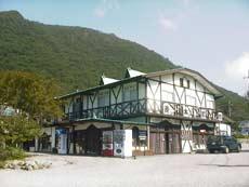 青木別館の外観