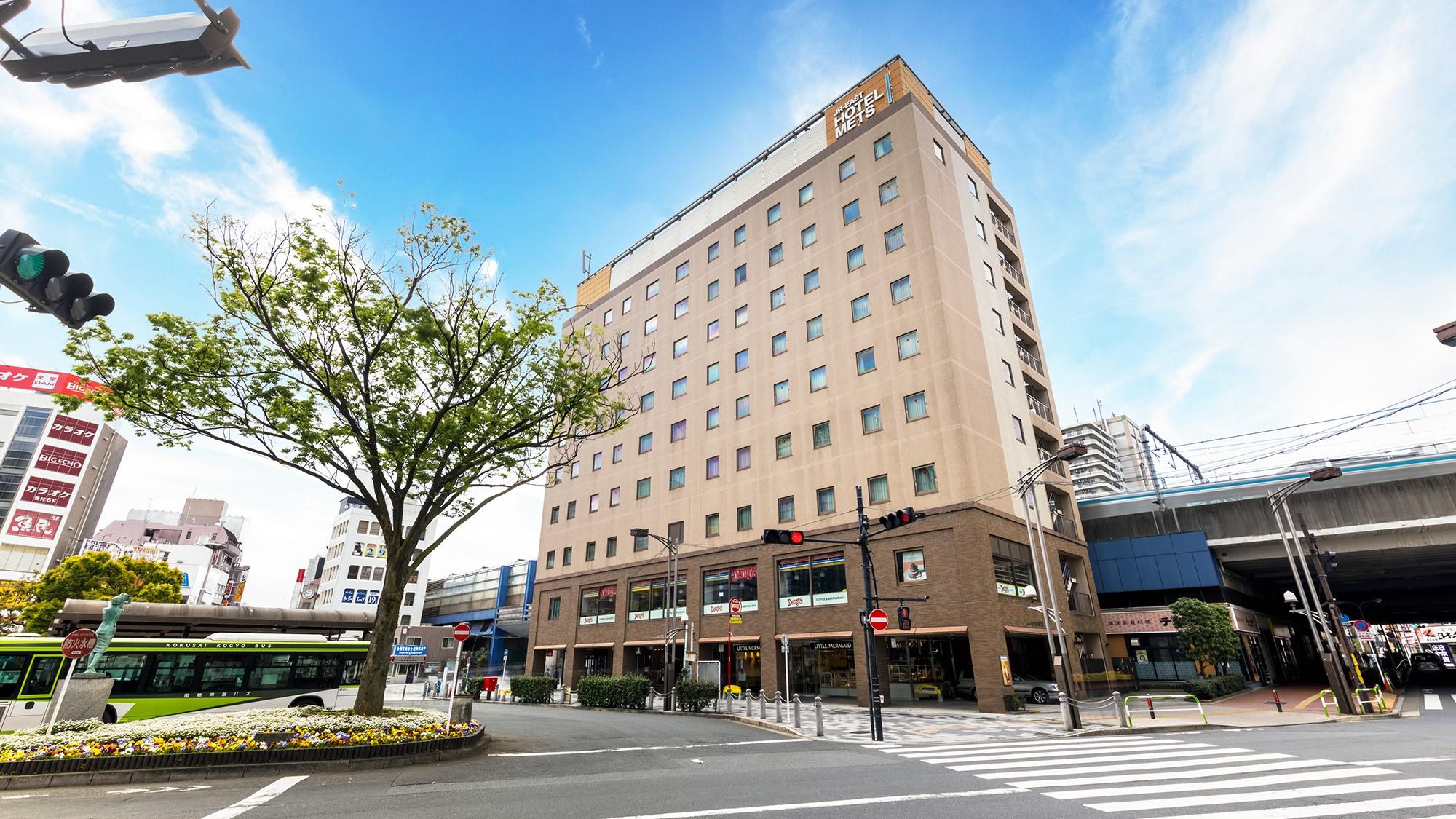 JR東日本ホテルメッツ赤羽