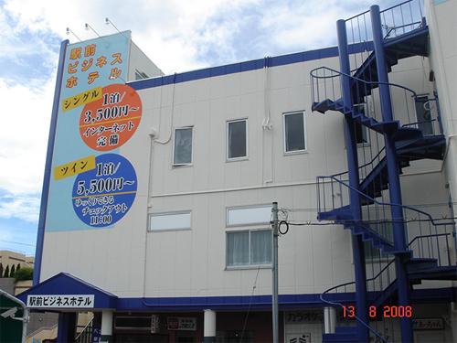 駅前ビジネスホテル