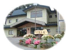 碁石温泉 民宿 海楽荘