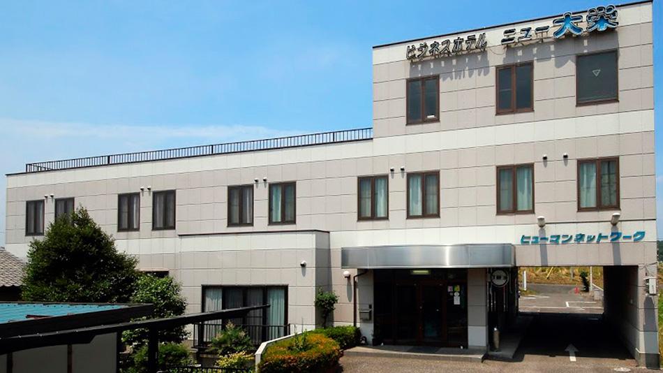 ビジネスホテル ニュー大栄 (足利)...