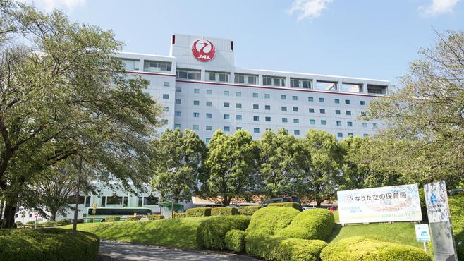成田空港周辺のリーズナブルなホテル