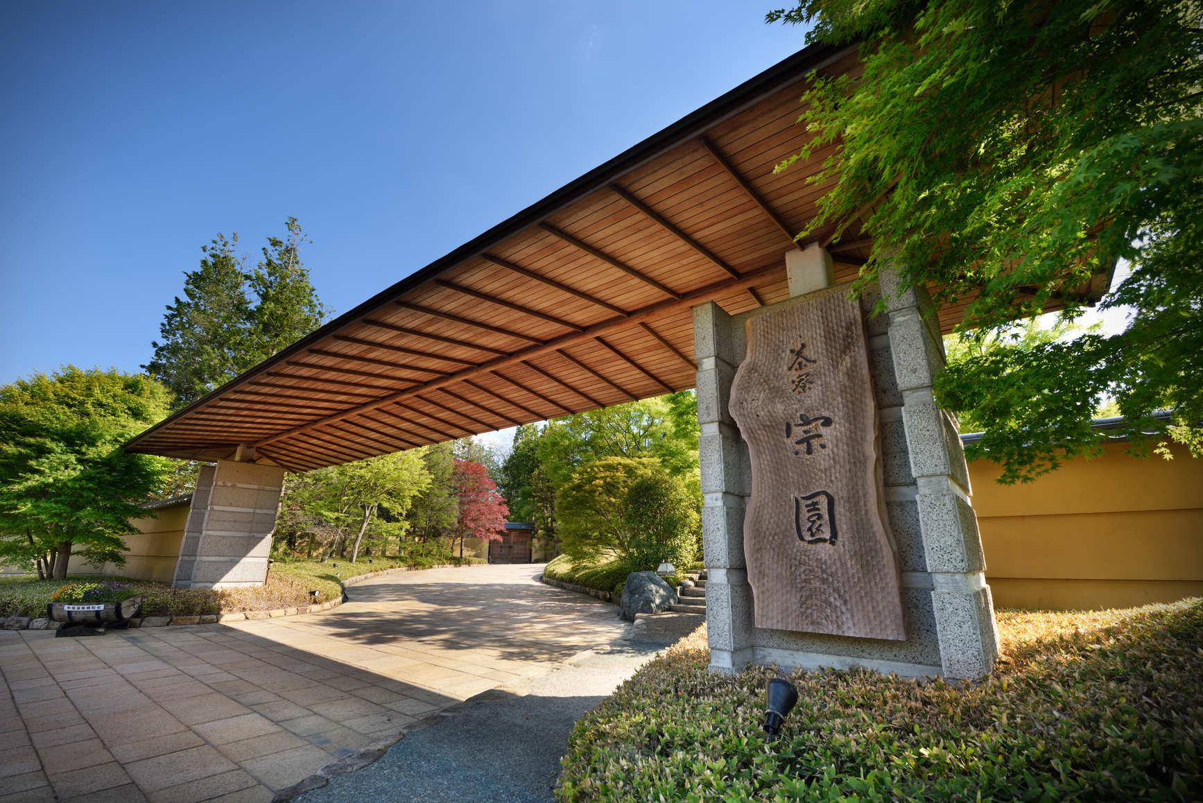 4万円以内で泊まれる日本庭園が素晴らしい秋保温泉を教えて!
