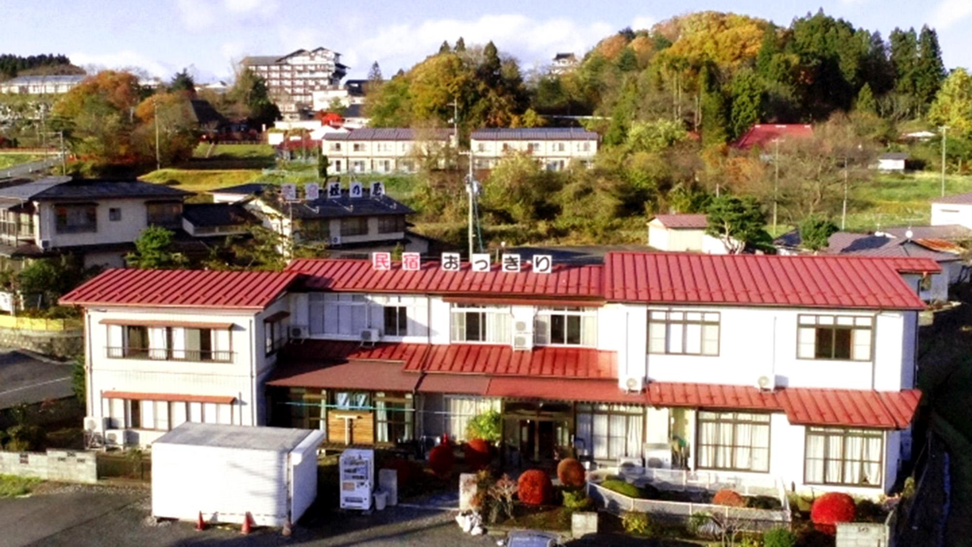 民宿 おっきりの画像