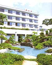 石和温泉 京水荘 その1