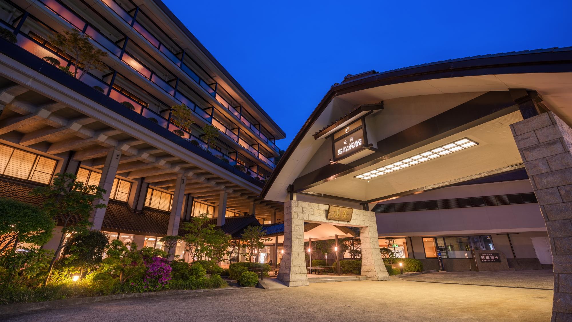 鷹泉閣・岩松旅館