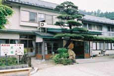 鳴子温泉郷 いさぜん旅館