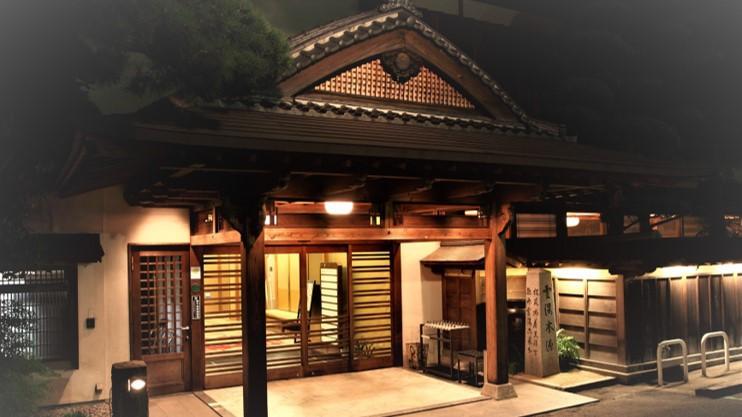 家族でもゆっくりくつろげる九州の温泉