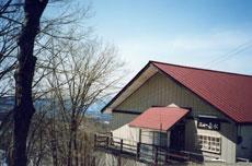 田沢湖高原温泉 ニュー岳水