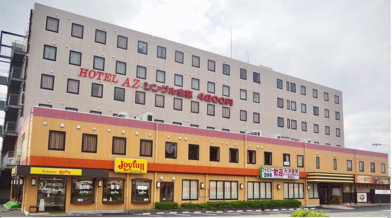 HOTEL AZ 熊本大津店...