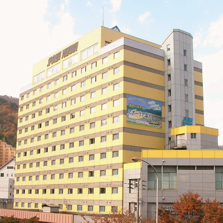 越後湯沢温泉 ホテル スポーリア湯沢...