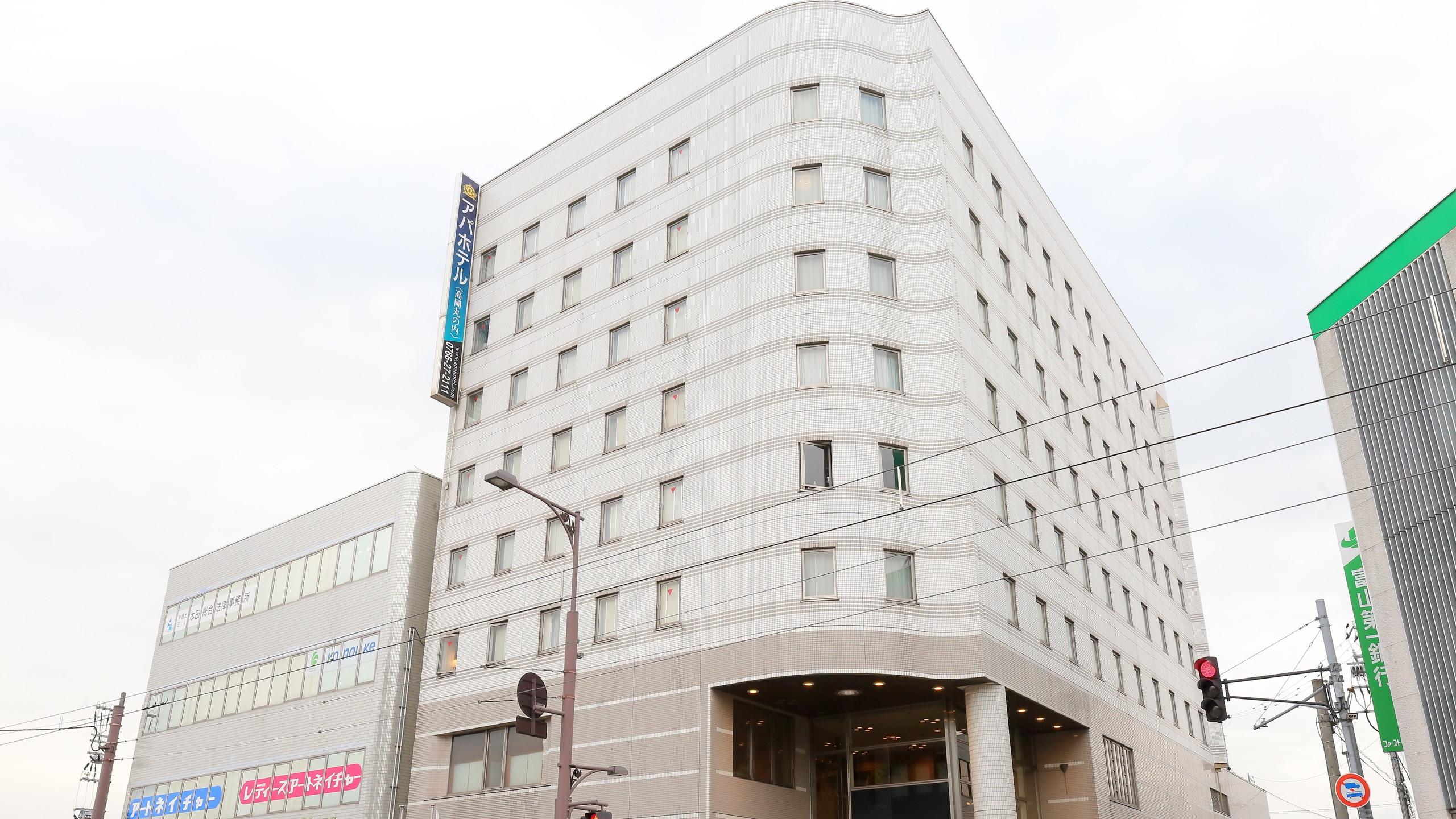 アパホテル<高岡丸の内>の施設画像
