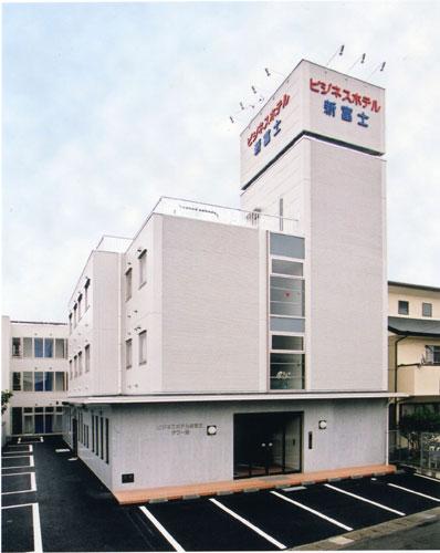 ビジネスホテル 新富士 タワー館...