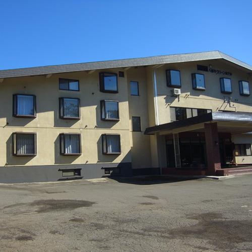 八幡平温泉 八幡平グリーンホテル
