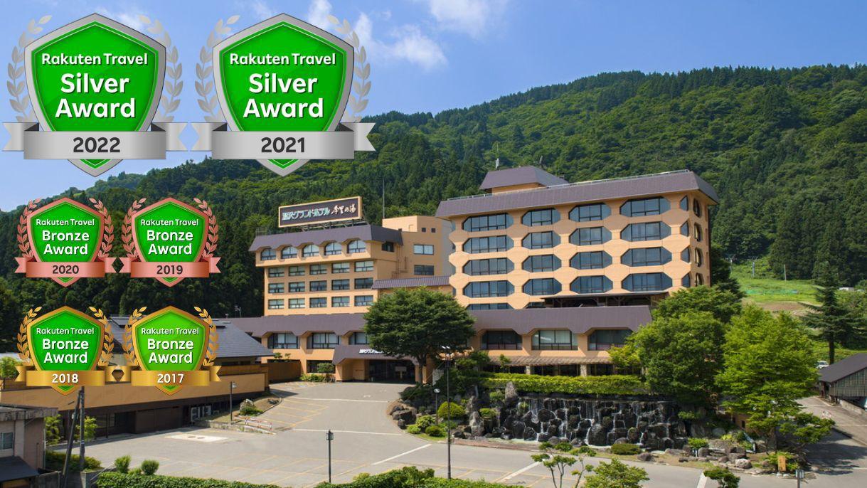 新潟県・越後湯沢温泉で露天風呂付客室がある高級旅館を教えて下さい。