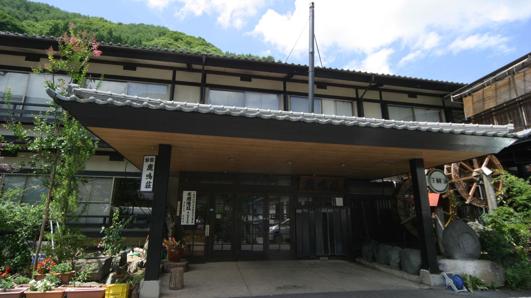 親戚一同で鹿教湯温泉に行きます。部屋食ができる温泉宿はありますか?