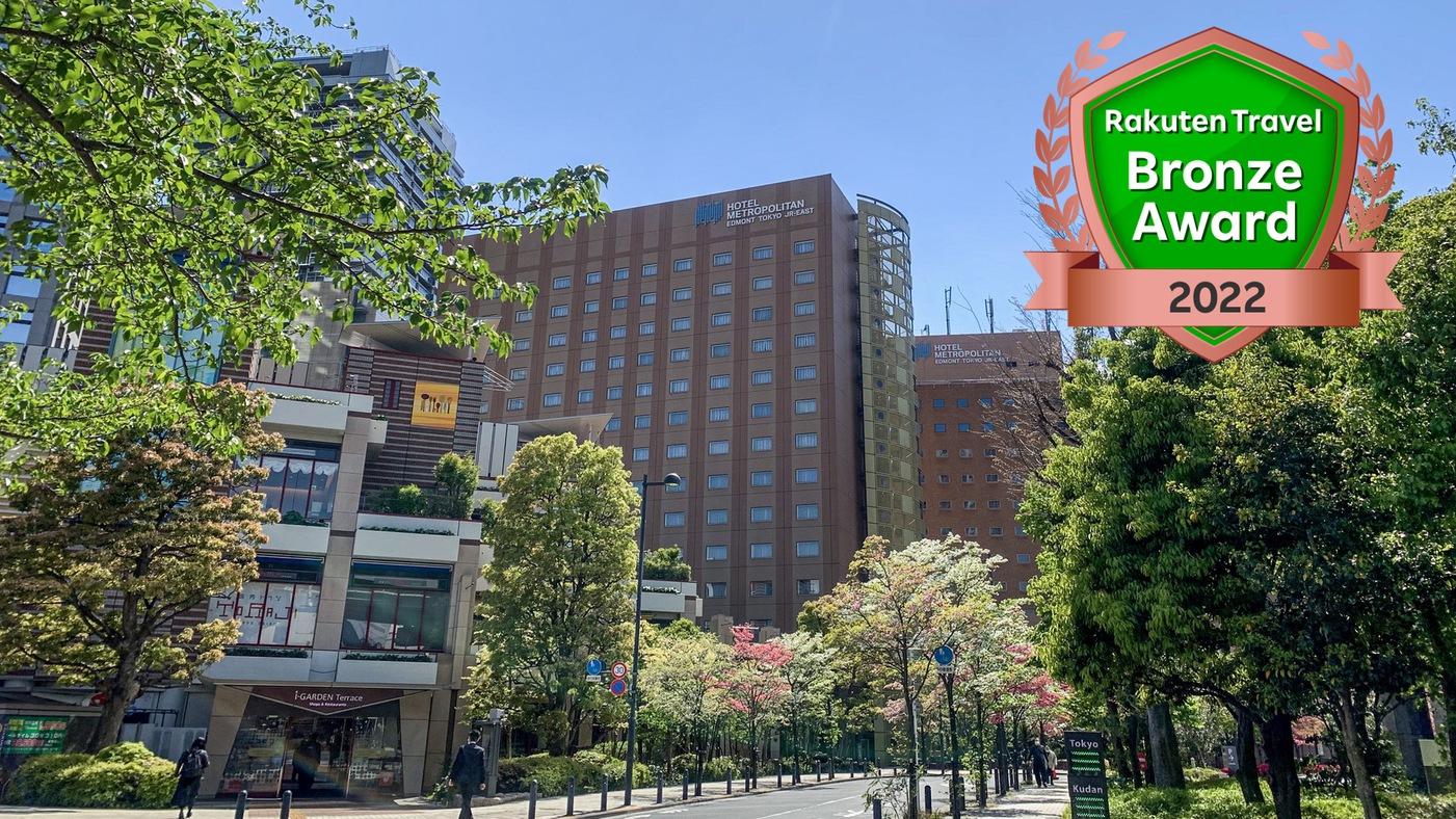 武道館で大学の入学式!前泊するのにおすすめのホテル